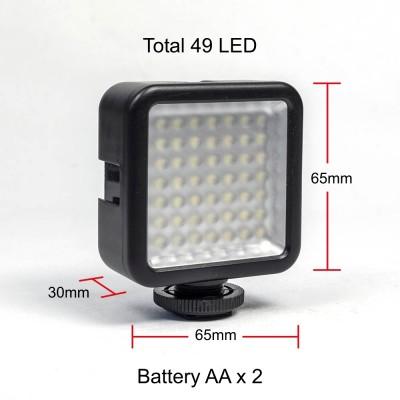 Casiotel LED Lamp 49